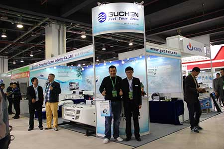 Guchen Attend Ciaar 2015 Exhititons
