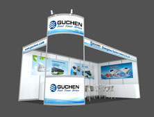 Guchen at CIAAR in shanghai 16-18 Nov. 2015