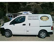 electric transport refrigeration unit for cargo vans