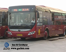 BD-06 Bus Air Conditioning Installation for Yutong Bus|Guchen