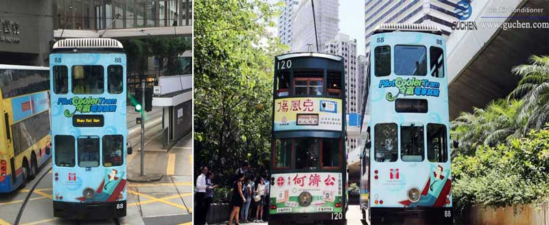 guchen all electric bus air conditioners on HK trams
