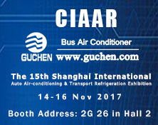 Visit Guchen Industry at the CIAAR Trade Fair Show in 2017