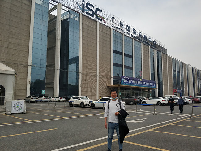 guangzhou refrigeration technology exhibition
