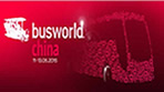 guchen attend busworld china 2015