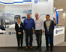 Meet Guchen Industry at 16th CIAAR 2018, Shanghai