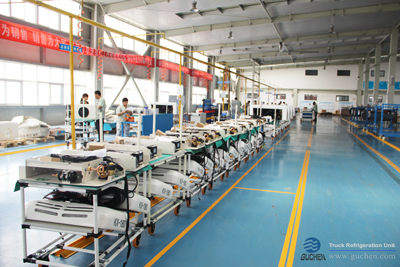 Guchen truck refrigeration units manufacturer in factory